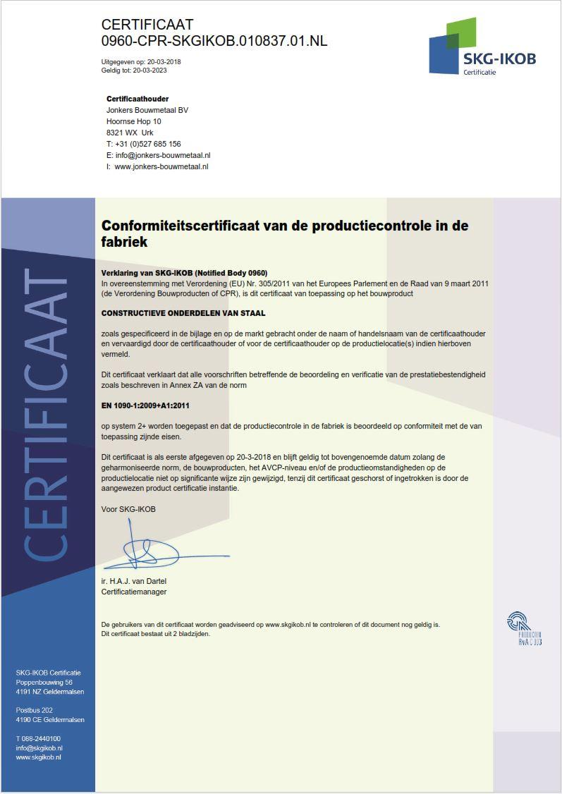 Certificate_1090-1_2018-2023
